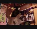 【エーリカ】YAH!弾いてみたッ!!!【マジ天使】