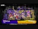 【Splatoon2】 ハイドラント動画