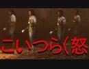 (dbd実況)masasanのデッバイキスギィ-9-