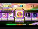 【CHUNITHM】Super Lovely (Heavenly Remix)(MASTER) LV13【機神の暴走】
