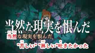 【ニコカラ】PRAYER《YASUHIRO(康寛)》(Off Vocal)