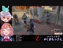 《本間ひまわりダイジェスト》0418_【World War Z】新作ゾンビゲーで生き残る‼【#くまもっさん】