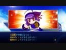 #106(3/5)【パワプロ】サクセスキャラを強奪して優勝目指せ!パワフェス