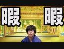 【新番組】小林裕介、幕府を開く。 ~趣味特技発見トークバラエティ小林幕府~