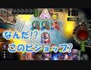 """【シャドウバース】やっぱり環境最強デッキでグラマス目指す!!""""139th"""""""
