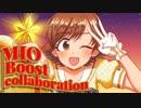 第7位:本田未央応援合作~Jump Up Super St@r~【前編】 thumbnail