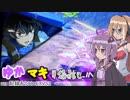 【EXVS2】ゆかマキ戦闘記_EXVS その11【VOICEROID+実況】