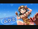 【卓M@s】GIRLS BE SWORD WORLD2.5 セッション8-0【SW2.5】
