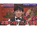 第34位:ゴッドタン スナック眉村ちあき3 2019/4/20放送分 thumbnail