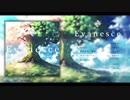 【Islet 2nd Album】Evanesce【クロスフェード】