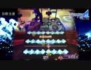 【不定期更新】DDR Aをプレイする part.106