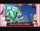 【EXVS2】持ちし者マキとうp主のエクバ2 Part35