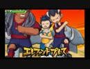 第61位:イキスギイレブンGO is GOD.mp12 thumbnail