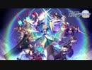 第95位:【動画付】Fate/Grand Order カルデア・ラジオ局 Plus2019年4月19日#003