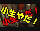 【Layers of fear】関西人と外人で画家の気持ちを理解せよ(仮)【part1】