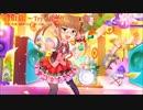 第40位:【デレソンツアーVol.4】TRIAL ~Try All!~【池袋晶葉】 thumbnail