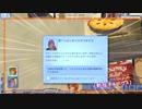 【ゆっくり実況】ガールズミッシムズ part9【Sims3】