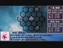 【aga】第一回テストプレイ【TRPG】