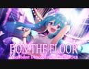 【超ボーマス42/M3-2019春】 DON THE FLOOR 【クロスフェード】