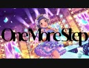 【デレソンツアー4】One More Step【岡崎泰葉】【ビーカーP】