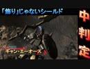 【バトオペ2】強襲から汎用へタイプチェンジ!勝ち組ギャン( ー`дー´)part3【ハイテンションゆっくり実況】
