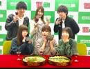 【最終回】立花理香のハッピーマネー・プロジェクト 第23回