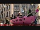 ロンドン市内を連日麻痺させている温暖化活動家のシンボル ピンクのヨット撤去
