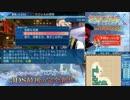 【実況】世界樹の迷宮X タイムシフト Part15-1【初見】