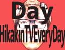 第13位:Day HikakinTV Every Day thumbnail