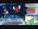 【実況】世界樹の迷宮X タイムシフト Part15-3【初見】