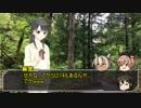 【クトゥルフ神話TRPGリプレイ】「逗留者」G県推し動画Part.2