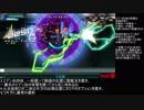 【Switch版ガンヴォルト爪】スピードラン GV 16:44.13 後編