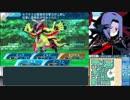 【世界樹の迷宮X】妄想力豊かな初見HEROIC実況プレイ_Part61
