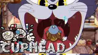 カートゥーンな激ムズ鬼畜ゲーム!【Cuphead】実況 Part5