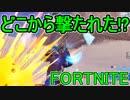 第48位:おそらく中級者のフォートナイト実況プレイPart66【Switch版Fortnite】