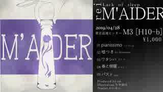 Lack of sleep『M'AIDER』trailer
