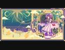 【例大祭新譜】星の砂漠のマルクパージュ・XFD【アキシブ系・JAZZ】『フーリンキャットマーク』「I-15b」