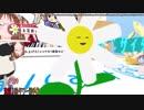 第三回 激闘!シャケタワー選手権(3/3)
