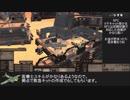 迫真Kenshi部~行商の裏技~mp6