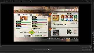 [プレイ動画] 戦国無双4の大坂の陣(徳川軍)をゆうきでプレイ