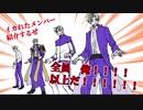 【刀剣DbD】俺は刃を防げない!_04