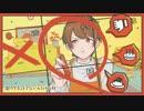 第84位:【雑草】Booo!歌っちゃった【誕生日】 thumbnail