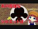 第44位:【8th総選挙】帰ってきた漫才コンビ【バーチャル安斎都#外伝】 thumbnail