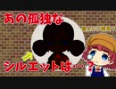 【8th総選挙】帰ってきた漫才コンビ【バーチャル安斎都#外伝】