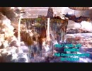 クロノトリガー「時の回廊」 フルカバーアレンジ