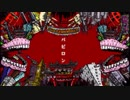 第13位:【海介】バビロン/トーマ【歌ってみた】 thumbnail