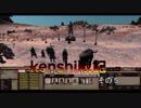 【ゆっくり実況】kenshi戦記 その5
