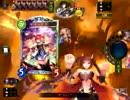【シャドウバース】第2回バーンデッキ最強決定戦【ドラゴン・ネクロ・ヴァンプ】