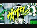 第86位:ヴィクター/めいちゃん feat.初音ミク thumbnail