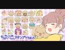 君色に染まる (ゆいこんぬ Cover Ver.) 【ピッチ-1 Ver.】 高音質